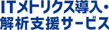 東北インフォメーション・システムズ株式会社